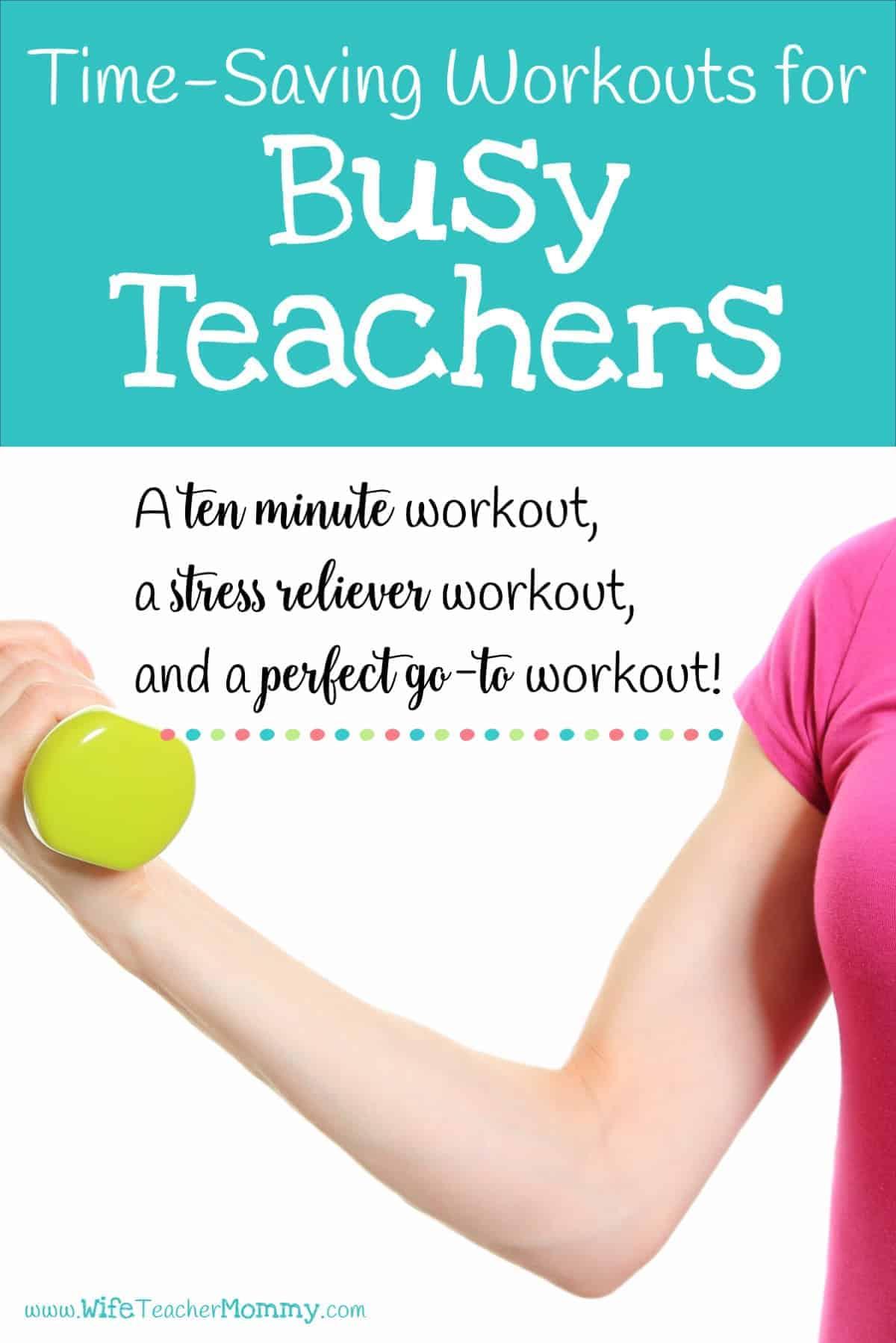 Pinterest Teacher Workouts