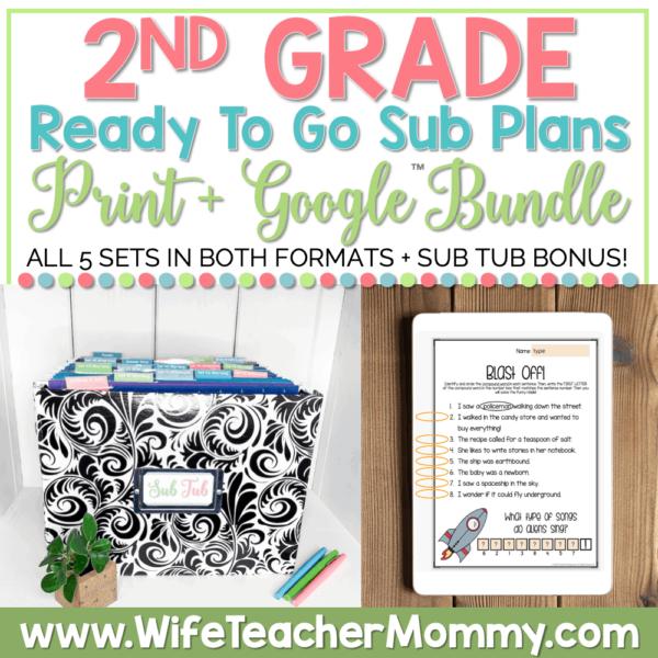2nd Grade Sub Plans Bundle Print and Google