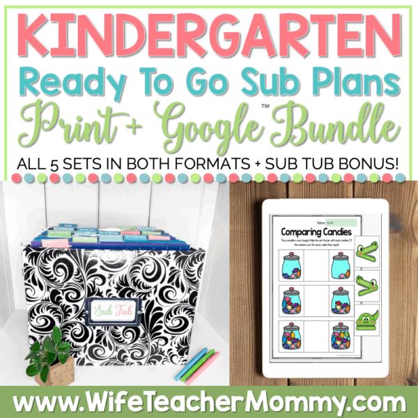 emergency kindergarten sub plans print + google bundle