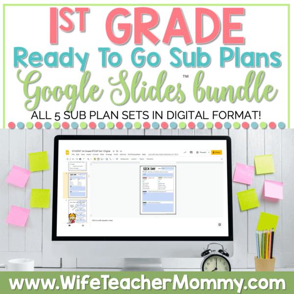1st Grade Sub Plans Google Bundle