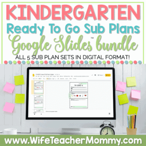 Kindergarten Sub Plans Google Bundle