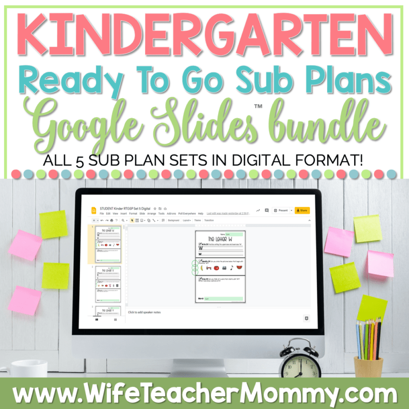 Kindergarten Sub Plans Google Bundle