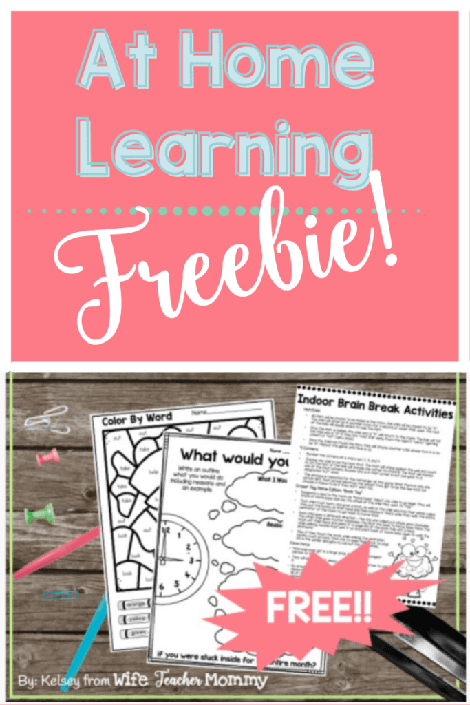 At home learning freebie